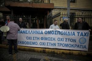 Λυμπερόπουλος: Καταθέσαμε την ψυχή του ταξιτζή – Σπίρτζης: Στο πλευρό σας – Taxibeat: Αναχρονισμοί – Video