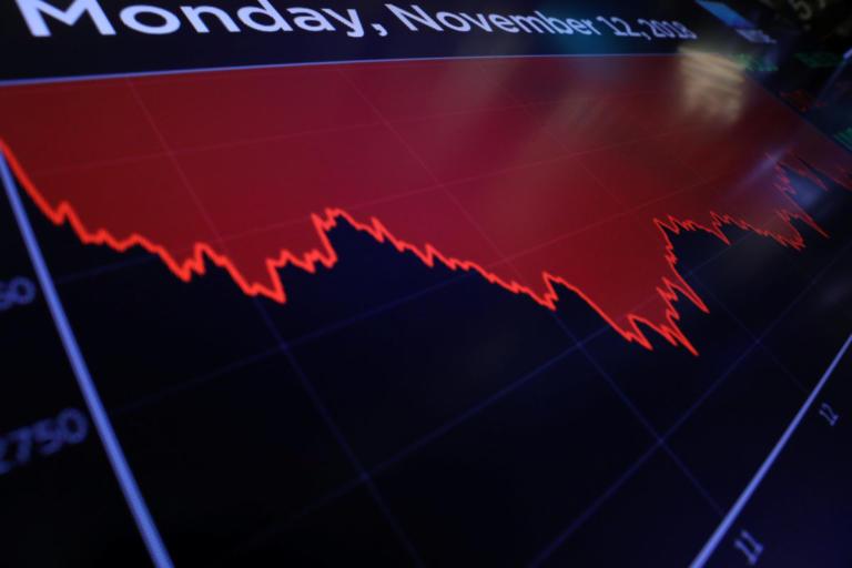Wall Street: Πτωτικές τάσεις στο Χρηματιστήριο της Νέας Υόρκης | Newsit.gr