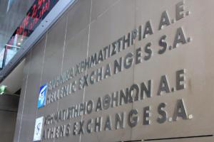 """Βουτιά στο Χρηματιστήριο – Κόκκινος ο δείκτης από το """"αίμα"""" στις Τράπεζες"""