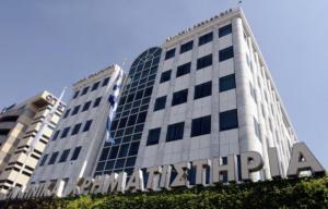 Χρηματιστήριο: Άνοδος με σκαμπανεβάσματα στις τράπεζες