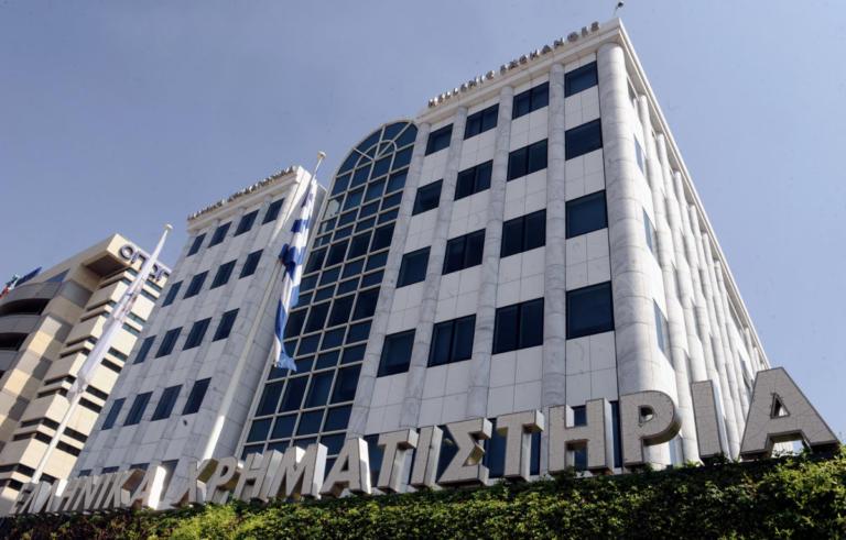 Χρηματιστήριο: Άνοδος με σκαμπανεβάσματα στις τράπεζες | Newsit.gr