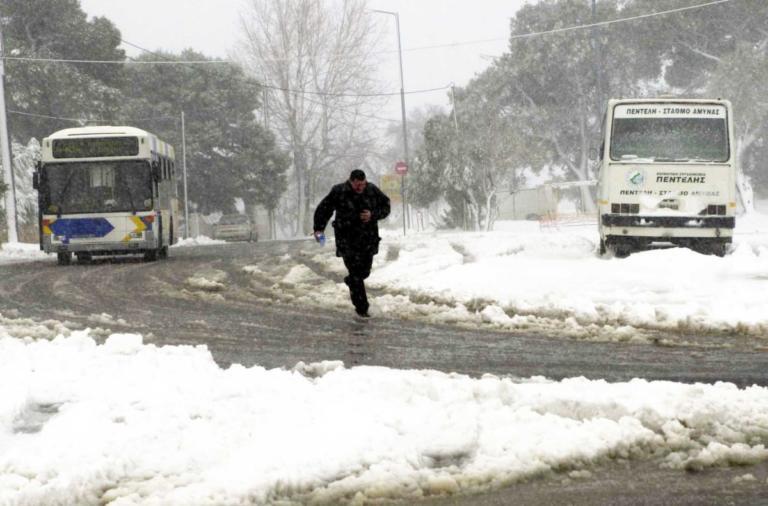 Καιρός: Της… Πηνελόπης με τσουχτερό κρύο, χιονοπτώσεις και μποφόρ!