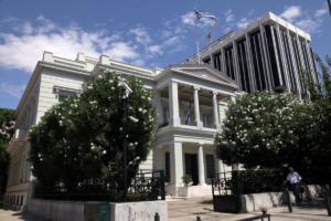 Υπουργείο Εξωτερικών Ελλάδας: Δεν θα δεχθούμε τετελεσμένα στην Κύπρο