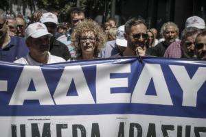 ΑΔΕΔΥ: 24ωρη απεργία στις 14 Νοεμβρίου στο Δημόσιο