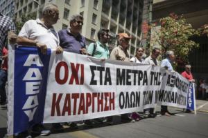 Κλειστόν λόγω απεργίας την Τετάρτη το Δημόσιο – Τα αιτήματα της ΑΔΕΔΥ