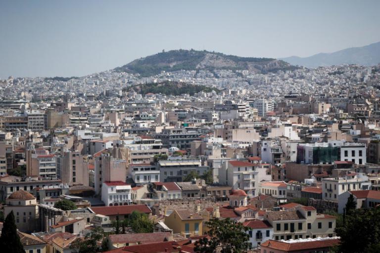 Οικονομικό Επιμελητήριο: Όχι στους μαζικούς πλειστηριασμούς – Να παραταθεί ο νόμος Κατσέλη | Newsit.gr