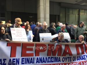 Διαμαρτυρία ατόμων με αναπηρία στο υπουργείο Οικονομικών