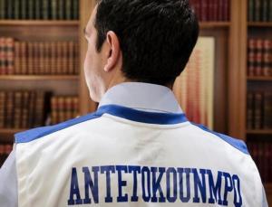 Ο Τσίπρας με φανέλα Αντετοκούνμπο – Δημόσια στήριξη στα αδέλφια μέσω Instragram