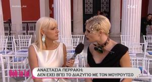 Αναστασία Περράκη: «Αν χώρισε ο Μιχάλης Μουρούτσος από τη Λάουρα Νάργες, είναι…»