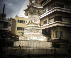Λαμία: Μήνυση κατά αγνώστων για τις ζημιές στο άγαλμα του Α. Διάκου