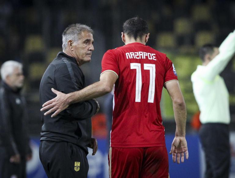 """Άρης – Ερέρα: """"Το ποδόσφαιρο πολλές φορές είναι άδικο""""   Newsit.gr"""