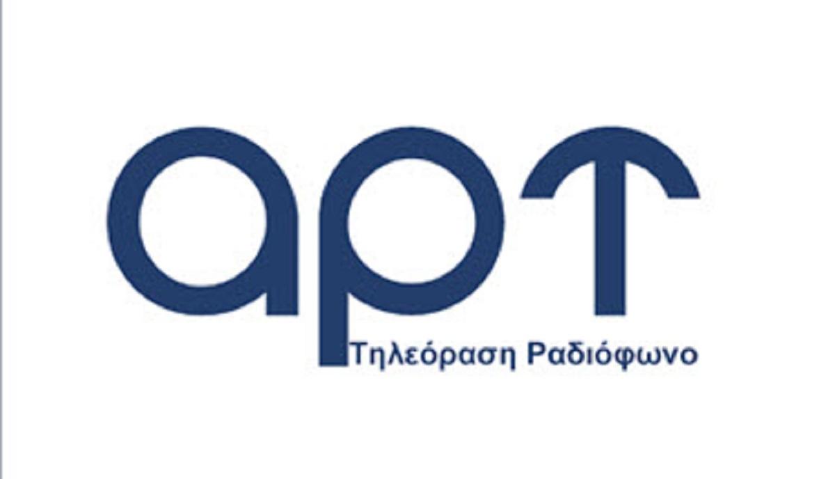 ΑΡΤ: «Προβοκάτσια η επιστολή στο ΕΣΡ»   Newsit.gr
