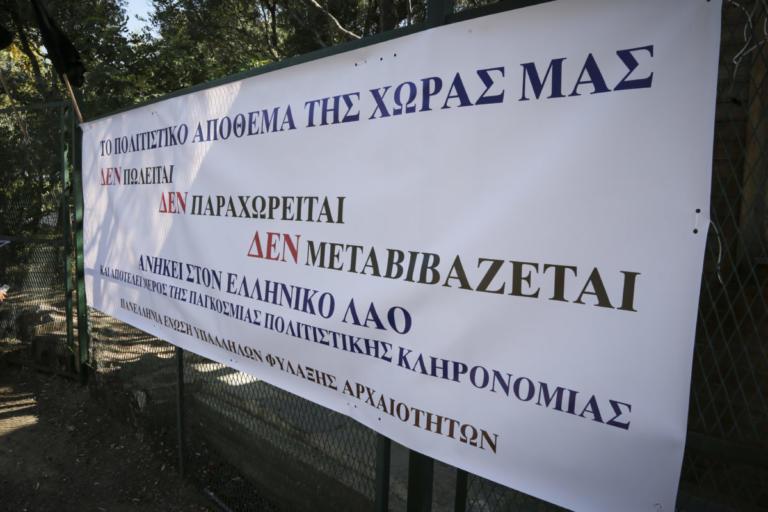 Προσφυγή στο ΣτΕ από αρχαιολόγους, Πελετίδη και Βαλιώτη για τη μεταβίβαση μνημείων στο Υπερταμείο | Newsit.gr