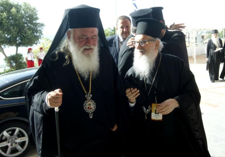Ανατροπή! Παραμένει μέχρι νεωτέρας ο Αρχιεπίσκοπος Αμερικής Δημήτριος | Newsit.gr