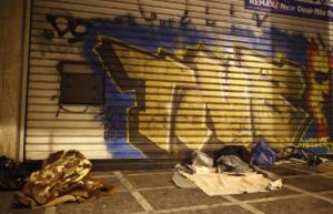 Καιρός: Θερμαινόμενος χώρος του Δήμου Αθηναίων για την προστασία των αστέγων από το ψύχος