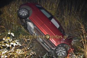 Ημαθία: Πτώση αυτοκινήτου σε κανάλι – Οι εικόνες που αντίκρισαν οι διασώστες στο σημείο – video