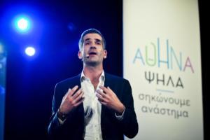 Ο Κώστας Μπακογιάννης ανακοίνωσε την υποψηφιότητά του για τον Δήμο Αθηναίων