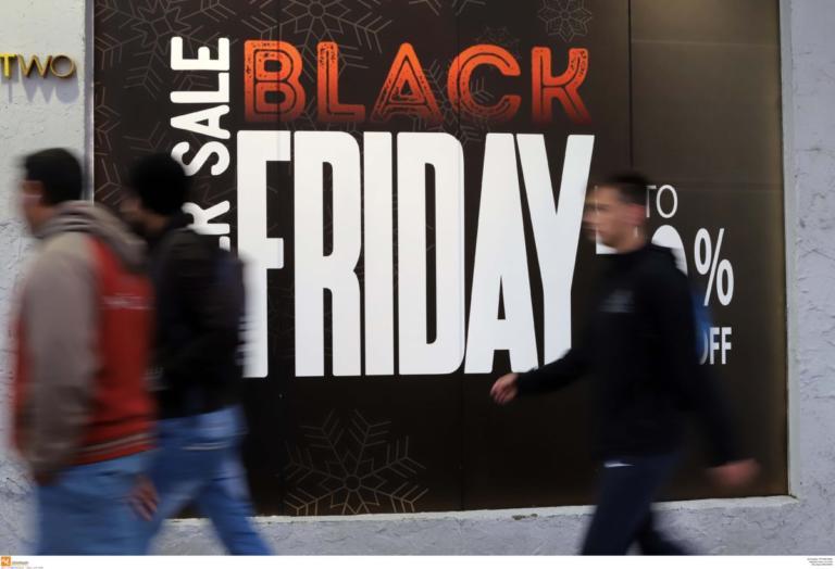 Black Friday – Λάρισα: Τα περίεργα και οι αμίμητες προσφορές που «κούφαναν» μικρούς και μεγάλους [pics]