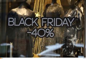 Black Friday: Τι αγορές έκαναν οι Έλληνες καταναλωτές