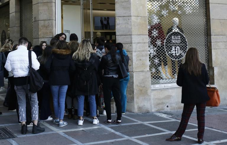 Black Friday: «Ιλιγγιώδης» αύξηση στις πωλήσεις κατά 2.600%! Πόσα ξόδεψαν οι Έλληνες καταναλωτές | Newsit.gr