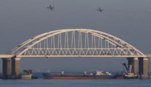 ΝΑΤΟ και Ευρωπαϊκή Ένωση ζητούν αποκλιμάκωση της έντασης στο Κερτς