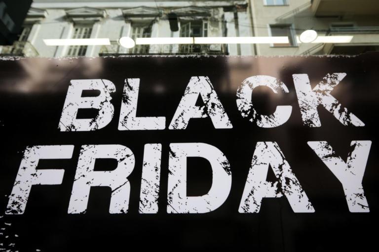 Black Friday: Οδηγός τιμών από το υπουργείο Οικονομικών – Πόσο κόστιζαν 870 προϊόντα στις 16 Νοεμβρίου