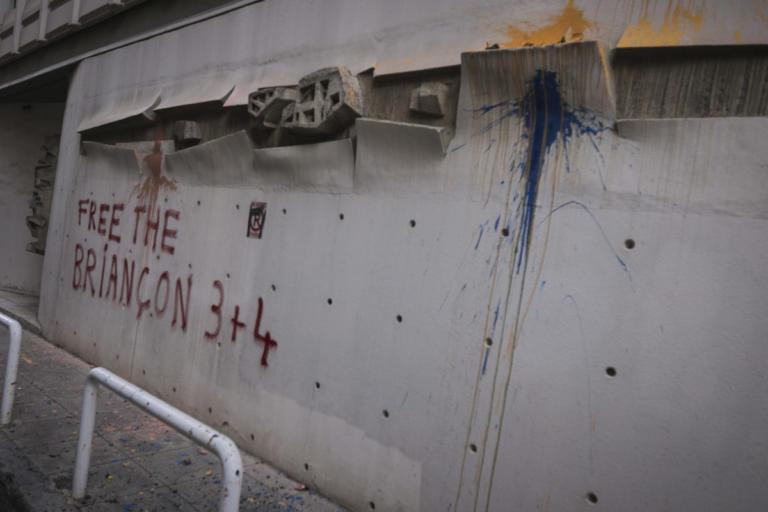Μια σύλληψη και 5 προσαγωγές για την επίθεση στο Γαλλικό Ινστιτούτο [pics] | Newsit.gr