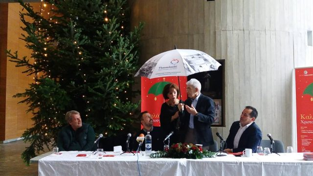 Ο Μπουτάρης, η Πατουλίδου και η… ομπρέλα – video   Newsit.gr