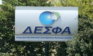 Την τρίτη δεξαμενή Υγροποιημένου Φυσικού Αερίου του ΔΕΣΦΑ στη Ρεβυθούσα θα εγκαινιάσει ο Τσίπρας