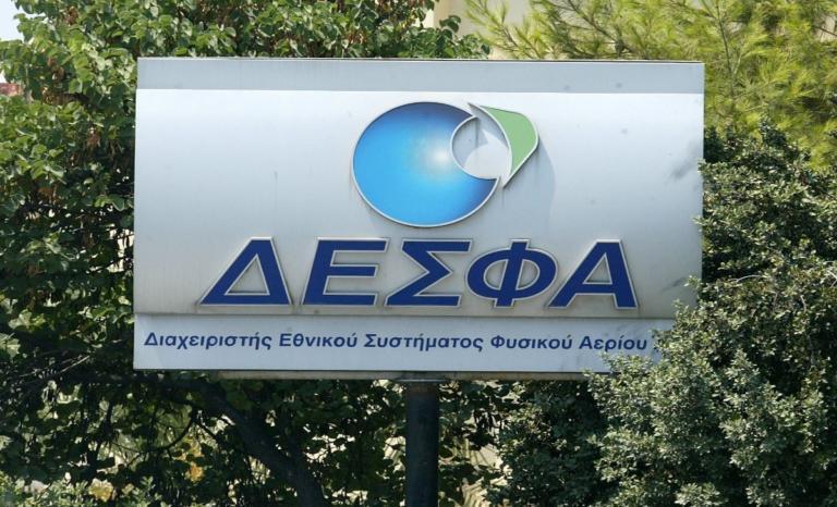 Την τρίτη δεξαμενή Υγροποιημένου Φυσικού Αερίου του ΔΕΣΦΑ στη Ρεβυθούσα θα εγκαινιάσει ο Τσίπρας | Newsit.gr