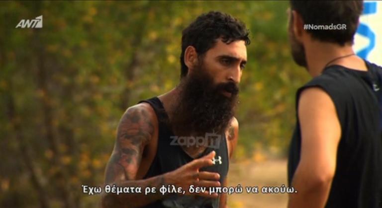Nomads: Έξω φρενών ο Dimar! Βάραγε και κλώτσαγε ότι έβρισκε…