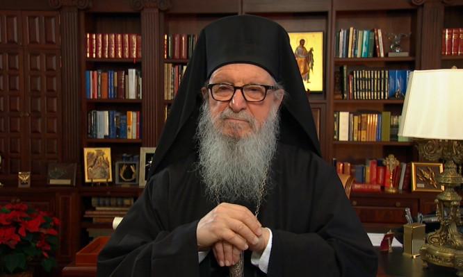 Αρχιεπισκοπή Αμερικής: Για το ναό του Αγίου Νικολάου η τηλεδιάσκεψη | Newsit.gr