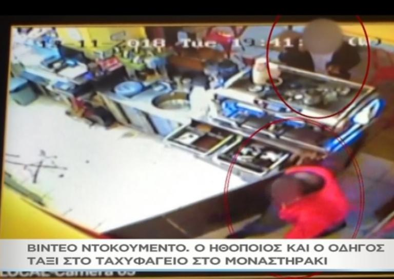 Βίντεο ντοκουμέντο στο «Μαζί σου» – Ο ηθοποιός και ο οδηγός ταξί στο ταχυφαγείο στο Μοναστηράκι! | Newsit.gr