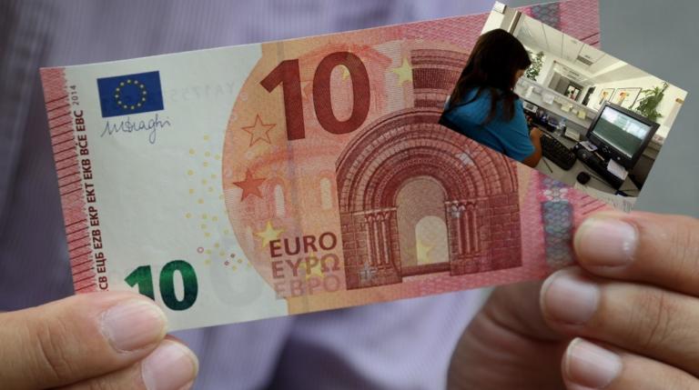 Δώρα στο Δημόσιο: Επιστρέφονται με απόφαση – σταθμό! Παίρνουν 2.000 ευρώ αναδρομικά | Newsit.gr