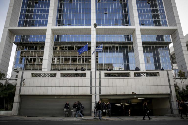 """C4i: Το κρύο στο Εφετείο """"διέκοψε"""" τη δίκη   Newsit.gr"""
