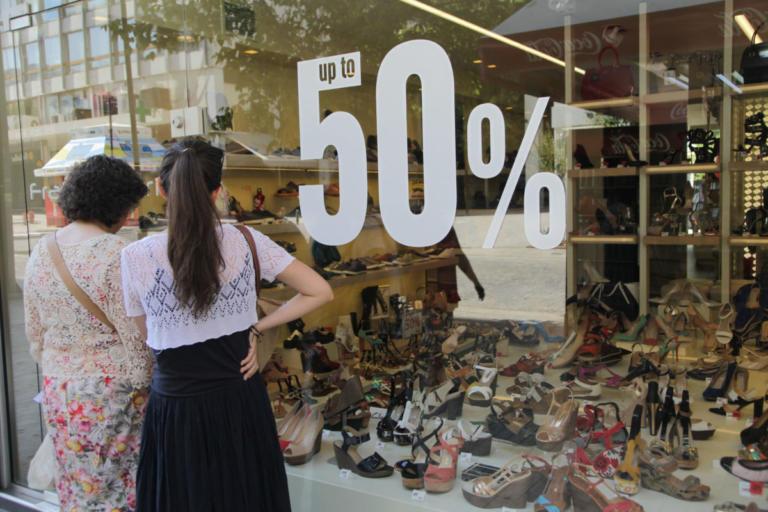 Ανοιχτά τα καταστήματα την Κυριακή (04/11) – Αναλυτικά τα ωράρια | Newsit.gr