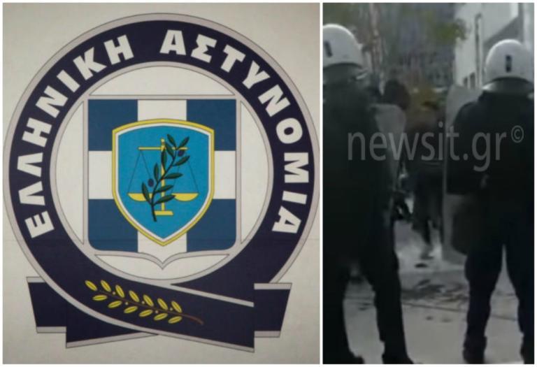 Χαμός στην ΕΛ.ΑΣ.! ΕΔΕ για την επίθεση αντιεξουσιαστών εναντίον αστυνομικών στο Πρωτοδικείο!