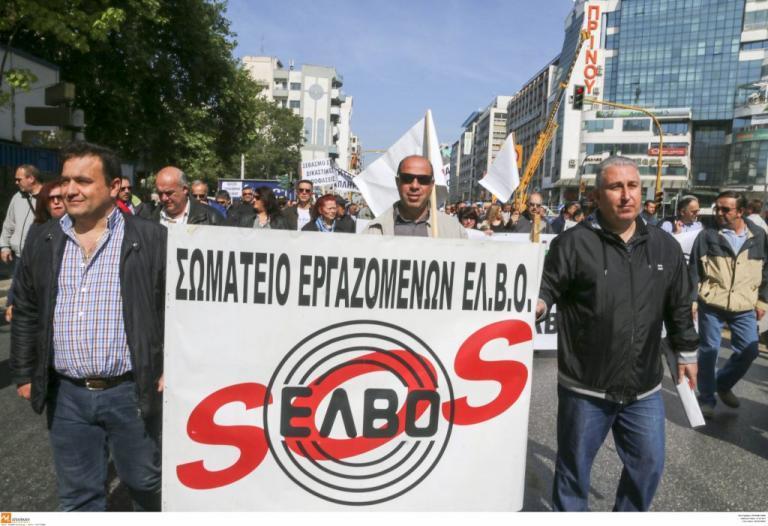 Θεσσαλονίκη: Υπό κατάληψη η ΕΛΒΟ – Τι ζητούν οι εργαζόμενοι της αμυντικής βιομηχανίας… | Newsit.gr