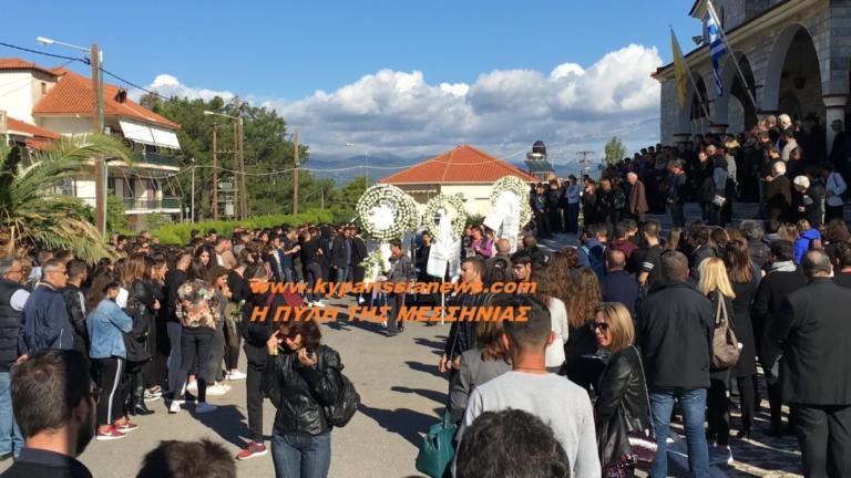 Επίλογος στην τραγωδία – Κηδεύτηκε και ο τρίτος 15χρονος από το φρικτό τροχαίο | Newsit.gr