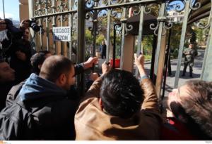Υπό κλοιό η σύσκεψη με Γαβρόγλου – Προσπάθησαν να μπουν στο ΥΜΑΘ οι φοιτητές – video, pics
