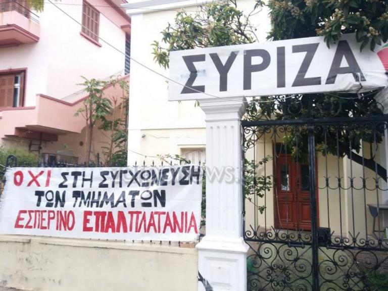 """Χανιά: Μαθητές και καθηγητές κατέλαβαν τα γραφεία του ΣΥΡΙΖΑ – """"Δεν πρόκειται να κάνουμε πίσω""""!   Newsit.gr"""