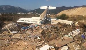 Έπεσε αεροσκάφος στην Ξάνθη