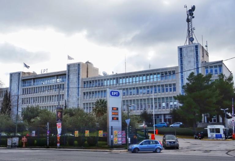 ΕΡΤ: Παραιτήθηκε ο αναπληρωτής διευθύνων σύμβουλος Γιώργος Θαλασσινός | Newsit.gr