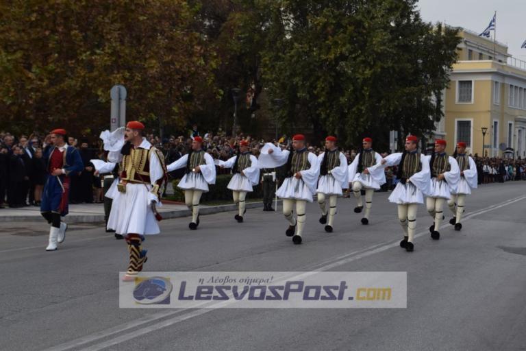 Το τσαρούχι των Ευζώνων ξεσήκωσε την Μυτιλήνη – video | Newsit.gr