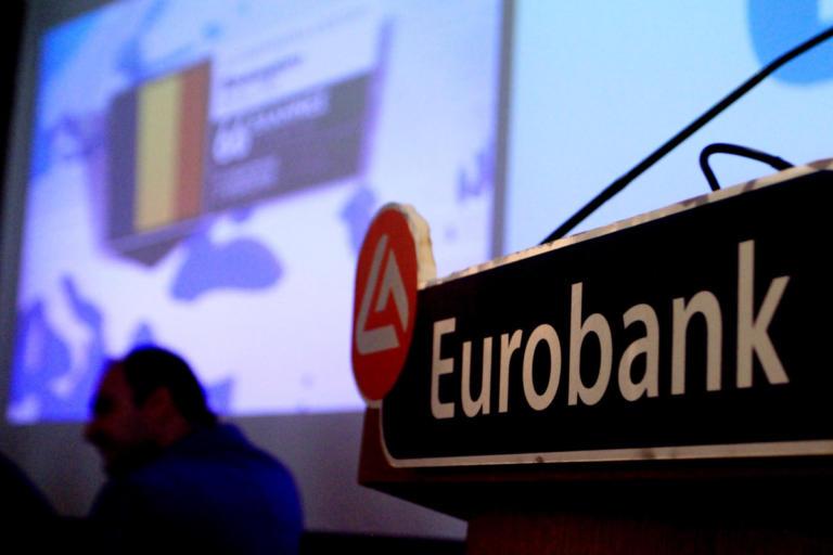 Συγχώνευση Eurobank – Grivalia: Και έσονται οι δύο εις σάρκαν μία – Τα οφέλη της συμφωνίας