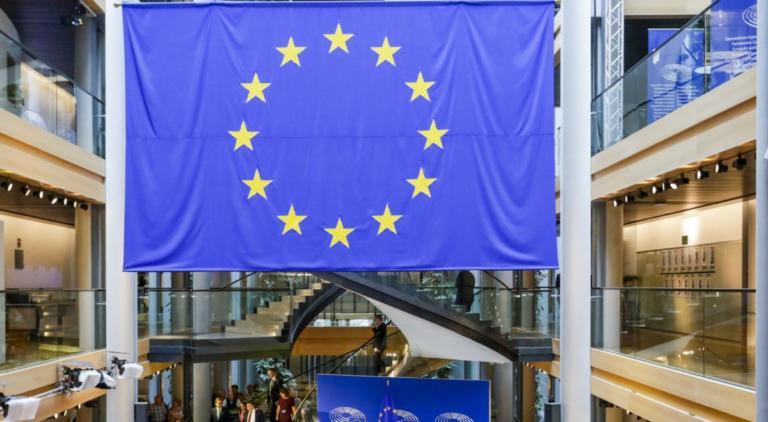 Θες να γνωρίσεις στην Ευρώπη; Η ΕΕ προσφέρει 12.000 δωρεάν εισιτήρια!   Newsit.gr