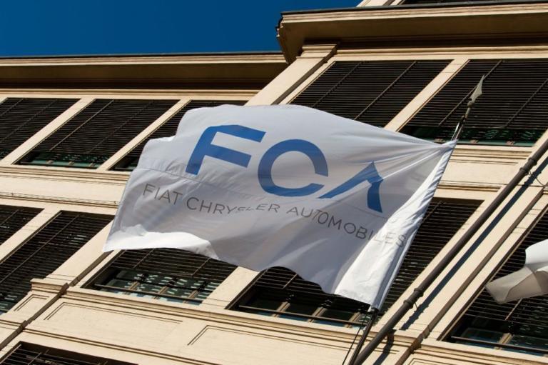 Η FCA θα επενδύσει πάνω από 5 δισ. ευρώ στην Ιταλία | Newsit.gr