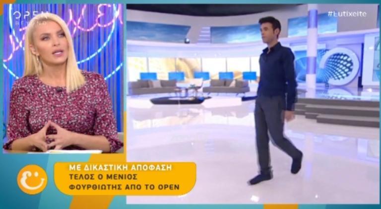 Πώς ανακοίνωσαν στον αέρα του OPEN το τέλος της συνεργασίας του καναλιού με τον Μένιο Φουρθιώτη; | Newsit.gr