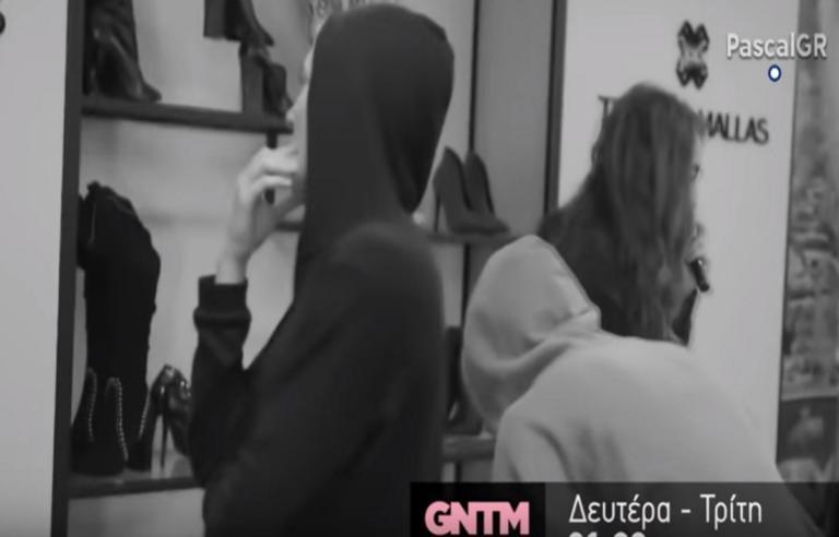 "GNTM: Νέος ""σκοτωμός"" στο σπίτι! Η ατάκα της Ερμίδου που άναψε φωτιές – Video | Newsit.gr"
