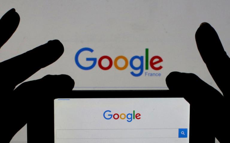 Κατηγορούν τη Google για παραβίαση του Κανονισμού προσωπικών δεδομένων | Newsit.gr